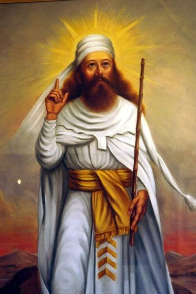 Image of Zoroaster or Zarathustra, prophet of the Zoroastrian religion